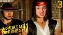 ПРОХОЖДЕНИЕ Mortal Kombat 11 НА РУССКОМ ЯЗЫКЕ -ГЛАВА 3- ЛЮ КАН И КУН ЛАО