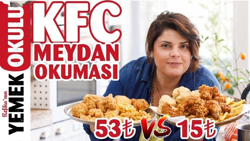 53TL VS 15TL KFC Meydan Okuması | Evde Daha Ucuz ve Hızlı KFC Tavuğu Yapmak