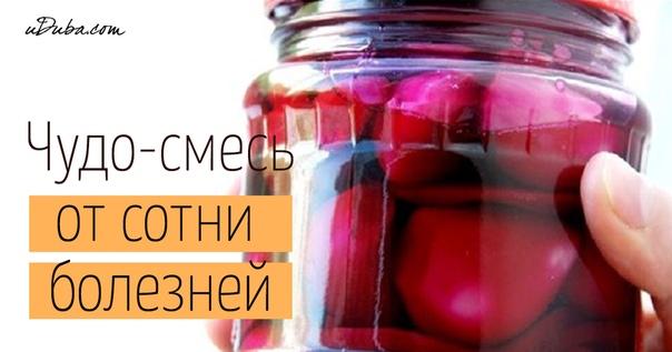 Чеснок, вымоченный в красном вине, лечит более 100 заболеваний