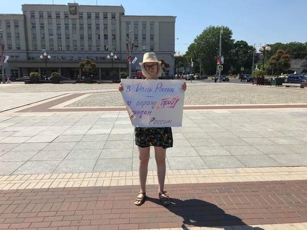 Феминистки Калининграда организуют пикет в поддержку закона о домашнем насилии 3 ноября калининградские феминистки выйдут на Пикет в защиту закона о домашнем насилии у памятника