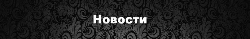 Максим Красовский   Сергиев Посад