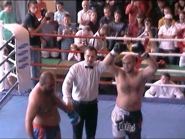 Yurii Gorbenko 2008 Kick Jits World Championship 91kg