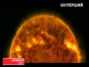 Кадри потужного спалаху на Сонці опублікувала агенція НАСА