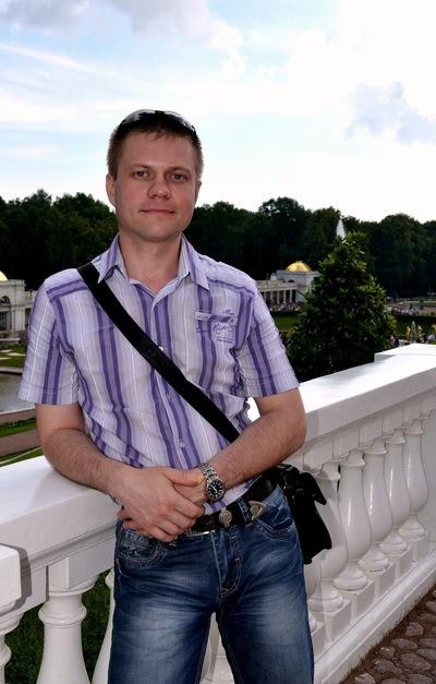 Александр Дементьев