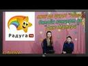 ДЦ Радуга с. Коелга Поздравительный онлайн-концерт ко Дню Матери«Примите наши поздравления»