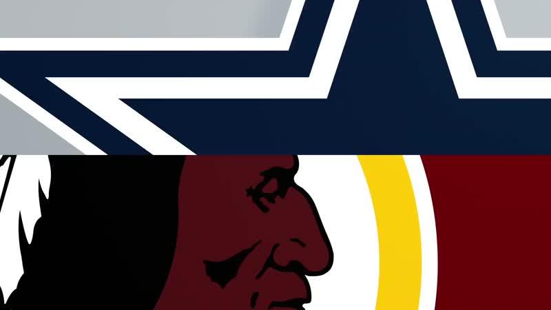 НФЛ-2018, 7-й тур. Вашингтон – Даллас