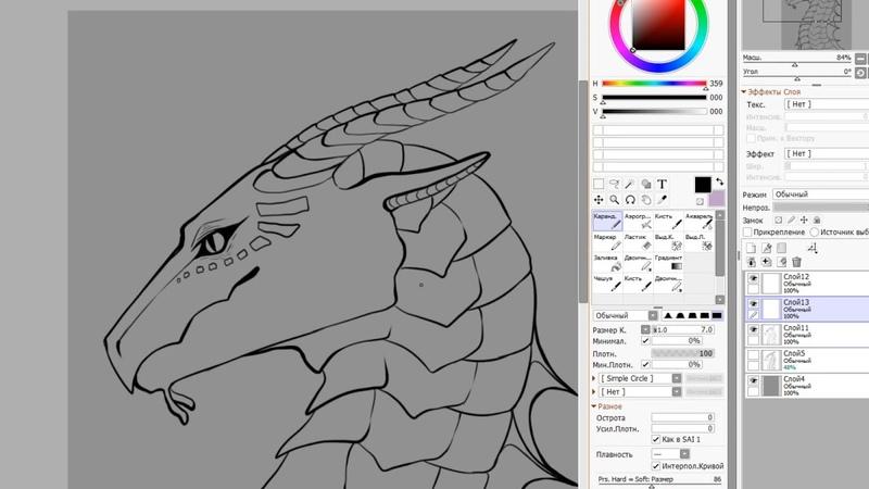 SPEEDPAINT Dragon 20 by Golod