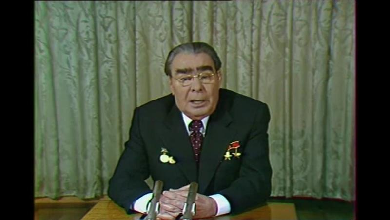 Brezhnev - 1979 - Pozdravlenie s Novym Godom