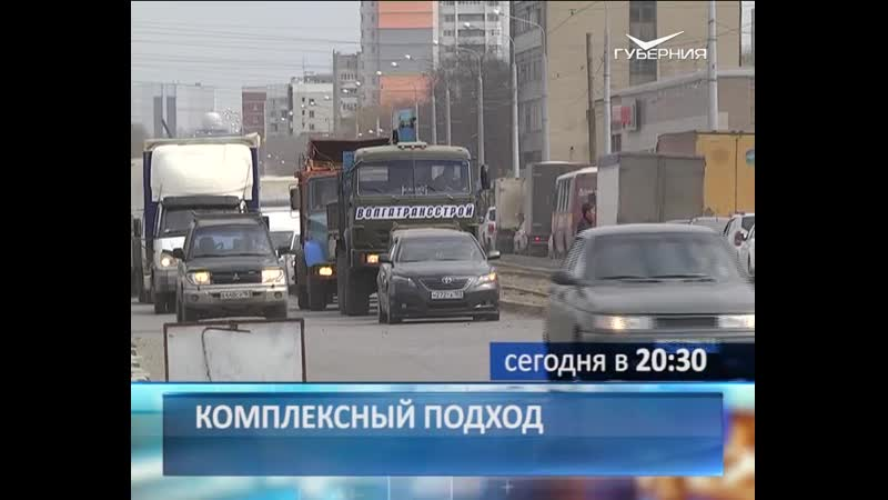 Новости Губернии (12) анонс 24 апреля