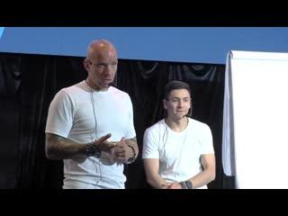 Финико Березники: How to make money online conference in Samara