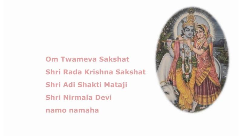 Bija Mantra - Vishuddhi