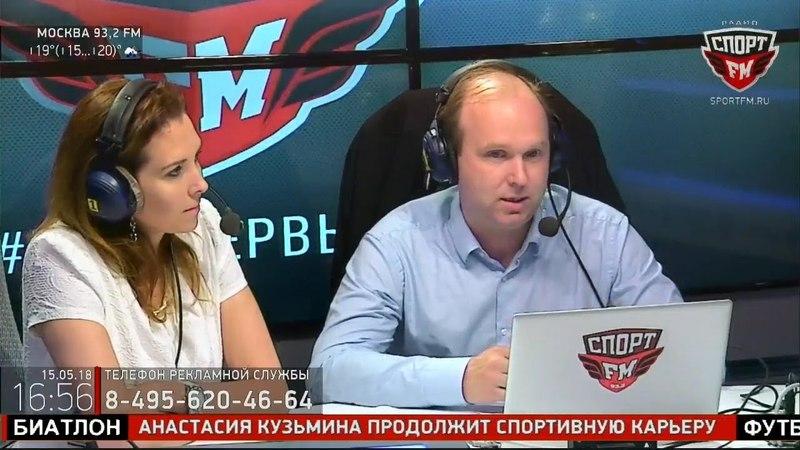 Ольга Алимирзоева и Алексей Киричек в эфире Спорт FM