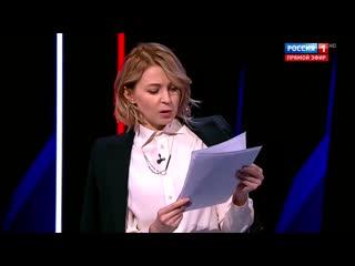 Наталья Поклонская: Радикалы думают, что своими безграмотными смертными приговорами кого-то испугают