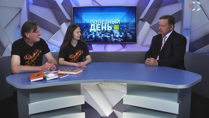 Валерий Гаевский фантасты Крыма объединились