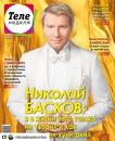 Николай Басков фото #19