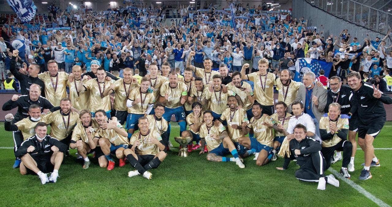 ФК Зенит обладатель Суперкубка России 2020