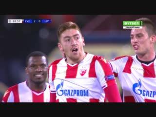 Црвена Звезда  Ливерпуль 2:0. Милан Павков