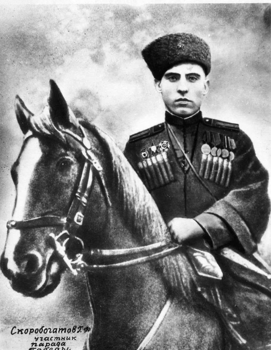 Скоробогатов Григорий Филиппович