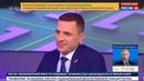 Васильев: ОНФ собирает данные об эффективности бюджетных трат на дороги и доносит их до президента