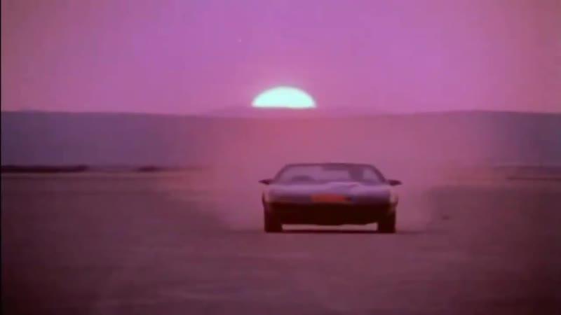 El Auto Increible 17