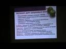 Нутрикомплекс для волос и ногтей при болезнях печени курении алкоголизме и гормональных сбоях