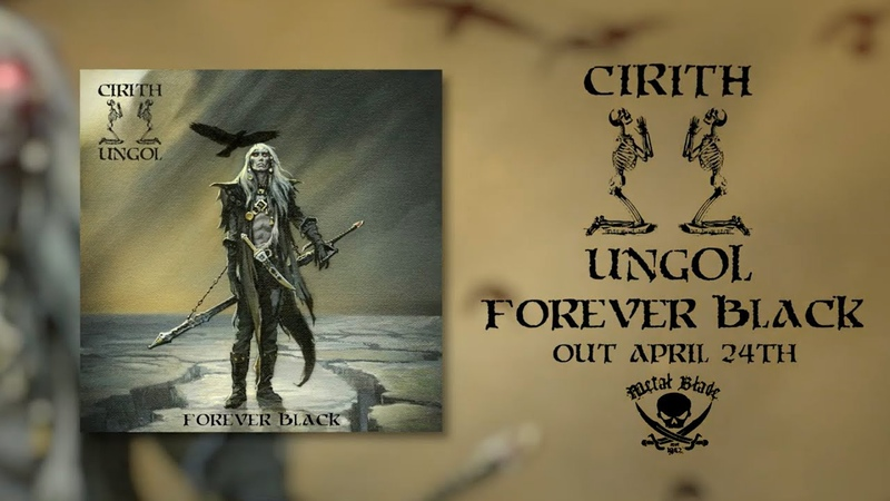 Cirith Ungol Legions Arise Lyric Video (OFFICIAL)