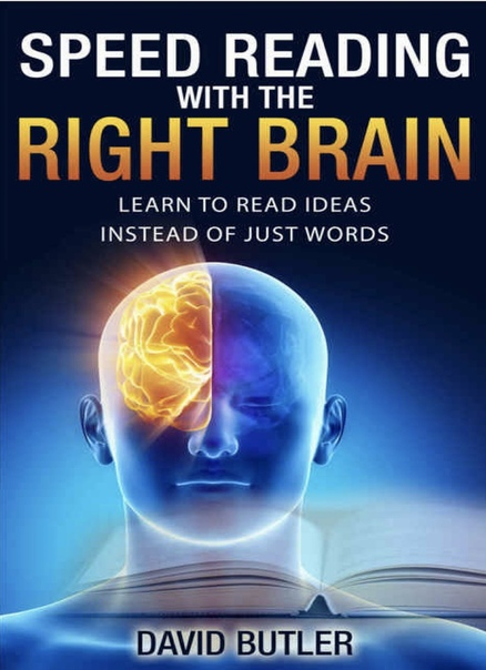 Speed Reading with the Right Brain Learn to Read Ideas Instead of Just Words by David Butler