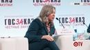 Госзаказ.ТВ - представитель ТПП РФ о том, как подготовить бизнес к реформе системы закупок