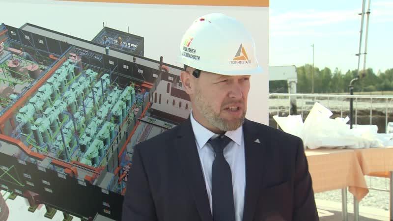 Новая фабрика Краснотурьинск Полиметалл