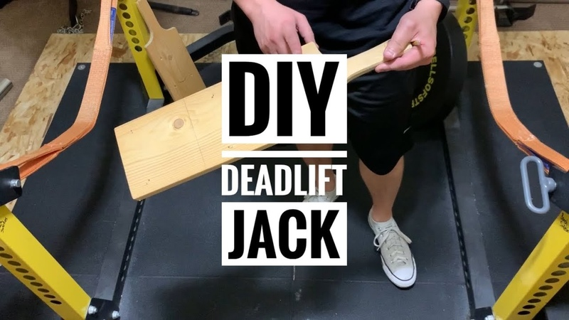 DIY Deadlift Jack No Measurements Required