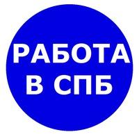 Группа ВКонтакте - 40 000+ участников!
