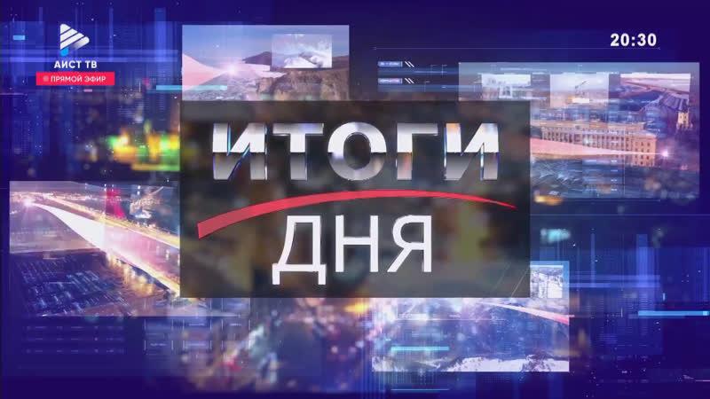 Фактор здравого смысла гость программы Алексей Пережогин - внештатный советник Губернатора Иркутской области