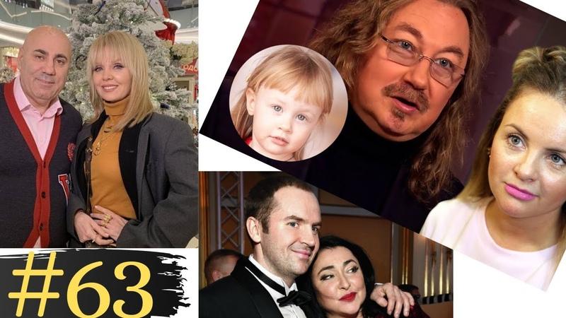 Жена Николаева пожертвовала браком Певица Валерия послала Пригожина Лолита и бывший Шоу Бизнес