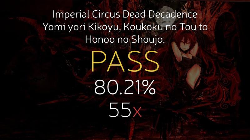 Winter Empress l ICDD Yomi yori Kikoyu Koukoku no Tou to Honoo no Shoujo l PASS 8 33 ★ l 80 21%