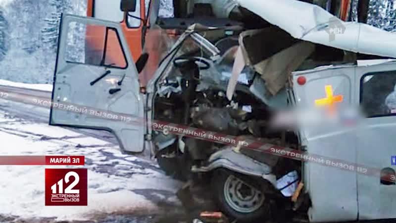 Бригада скорой помощи погибла в дтп
