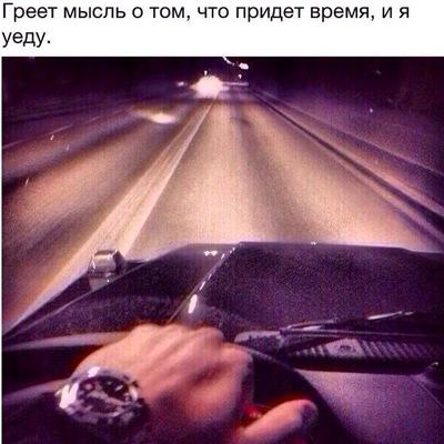 Андрей Дикий