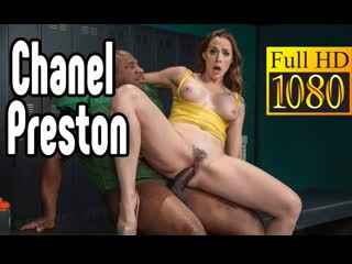 Chanel Preston большие сиськи big tits [Трах, all sex, porn, big tits, Milf, инцест, порно blowjob brazzers секс анальное