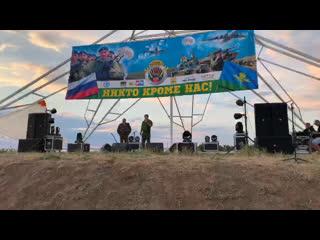Концерт 90-летию ВДВ в Волгодонске
