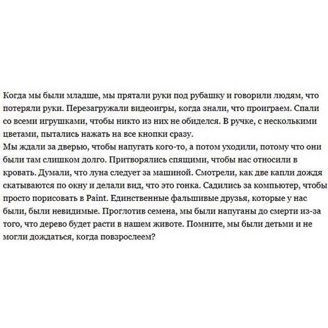 Бруня Ламцова | Москва