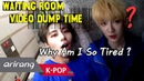 [Simply K-Pop] Again S'MORE Episode (5) Waiting Room Video Dump Time !! _ Ep.358 _ 041919