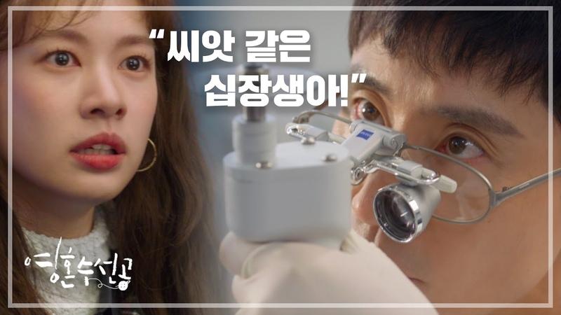 캐릭터 예고 신하균X정소민 트러블 메이커 케미 미친 세상 운명적 치유 〈영혼수선공〉