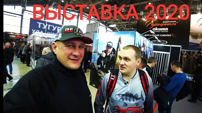 ОХОТА И РЫБОЛОВСТВО НА РУСИ 2020 RELAX, GRAFF и Сибиряк 007
