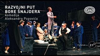 RAZVOJNI PUT BORE ŠNAJDERA, komedija Aleksandra Popovića / THE EVOLUTIONARY ROAD OF BORA THE TAILOR