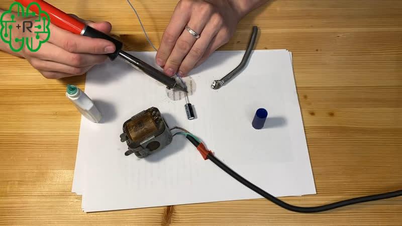 Взрываем конденсатор