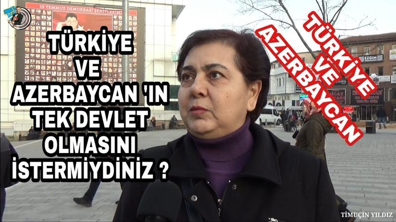 Türkiye Ve Azerbaycan 'ın Tek Bir Devlet Olmasını İstermiydiniz Azerbaycan 'ı Nasıl Bilirsiniz