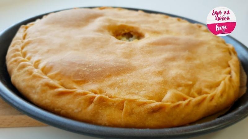 Пирог с Картошкой - Это ТО, что Вы искали! Рецепт без дрожжей, молочных продуктов