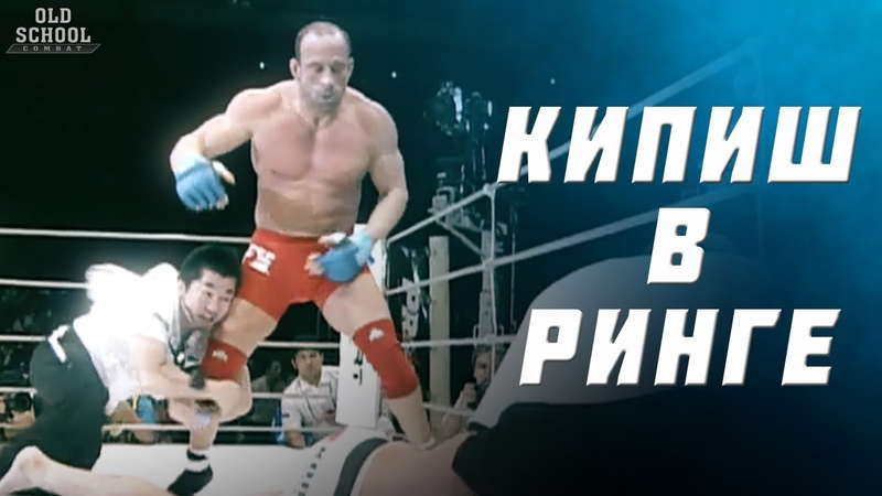 РАЗБОР КИПИША В РИНГЕ КОЛМАН VS ШОГУН В ПРАЙДЕ