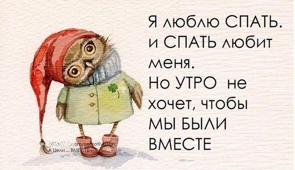 Анна Казеко | Санкт-Петербург
