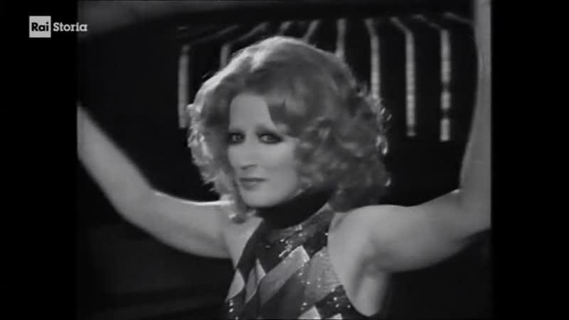 ♫ Mina Mazzini ♪ Lamento d'amore 1973 ♫