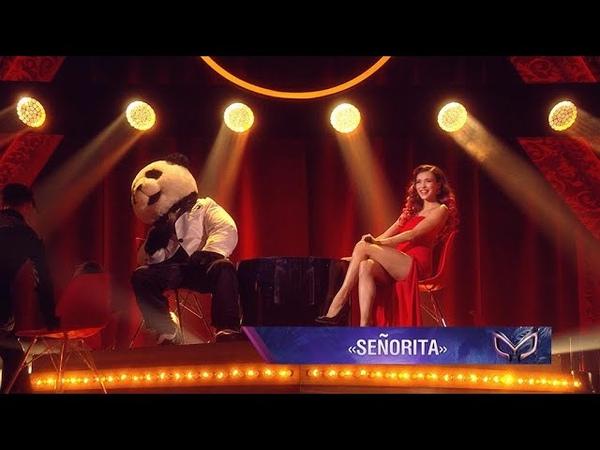 Панда и Регина Тодоренко Señorita Новогодняя Маска